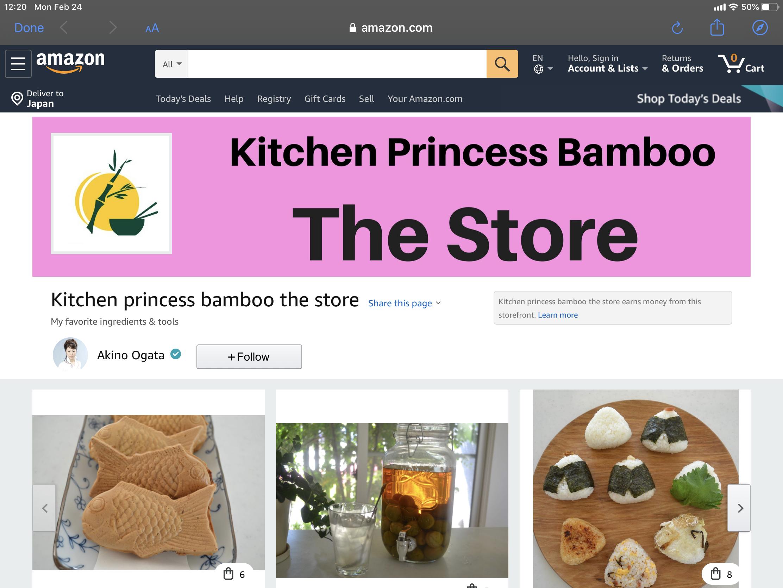 Amazon The Store