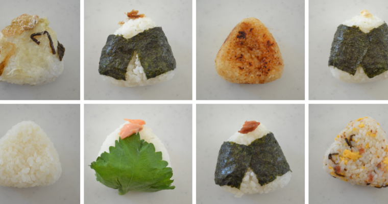How to make ★Onigiri★8 Basic Rice Balls~基本のおにぎりの作り方~(EP77)