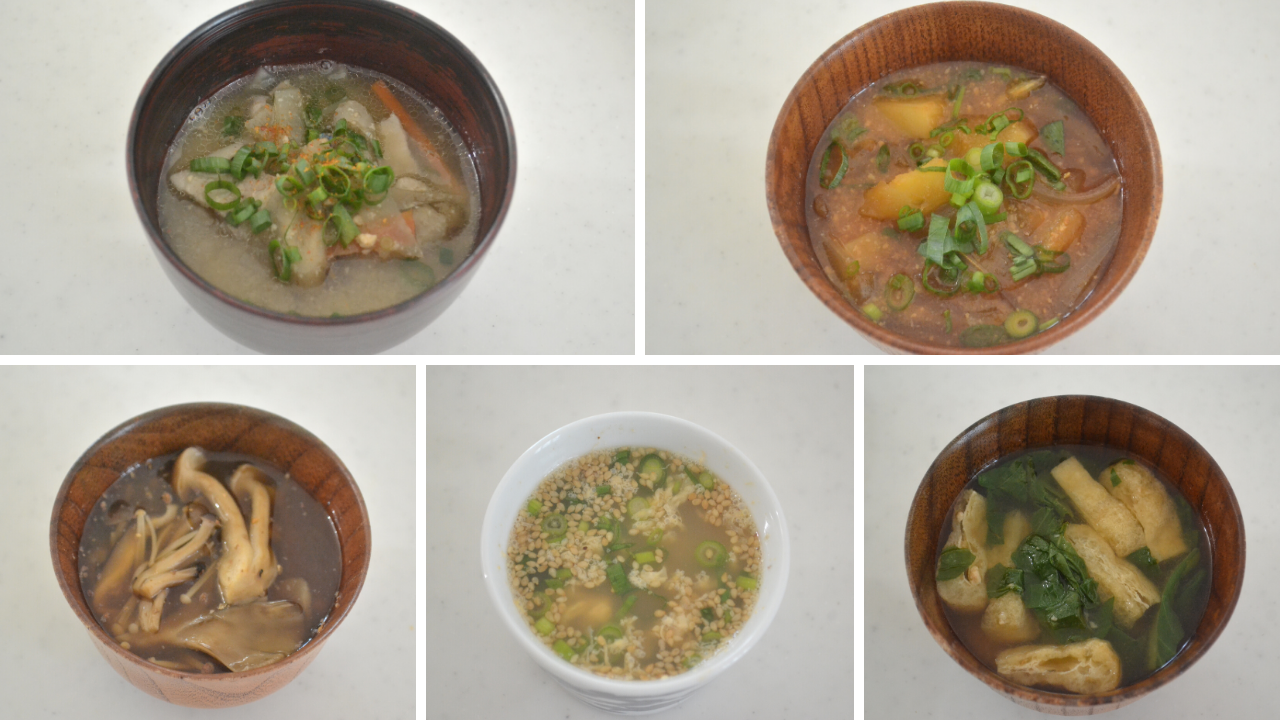 Miso Soup in 5 ways
