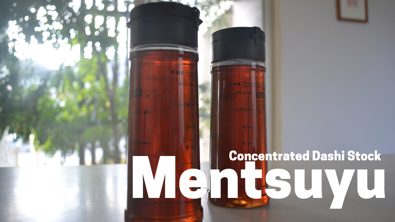 How to make ★Mentsuyu★Concentrated Dashi Stock★めんつゆの作り方(EP1)