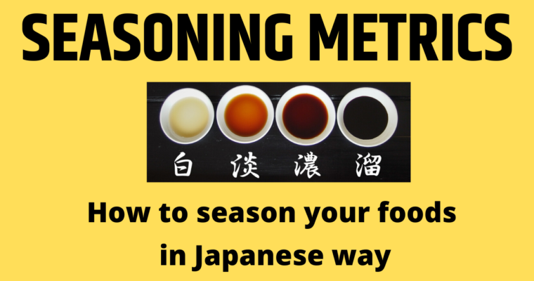 HOW TO SEASON YOUR FOOD LIKE JAPANESE 〜MY SEASONING METRICS〜(EP201)