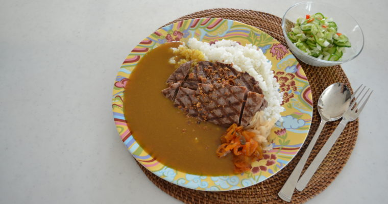 Beef Steak Curry and Rice Recipe ~Japanese Vermont Curry style (EP212)