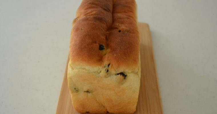 HOW TO MAKE ★RAISIN SHOKUPAN★FLUFFY RAISIN LOAF