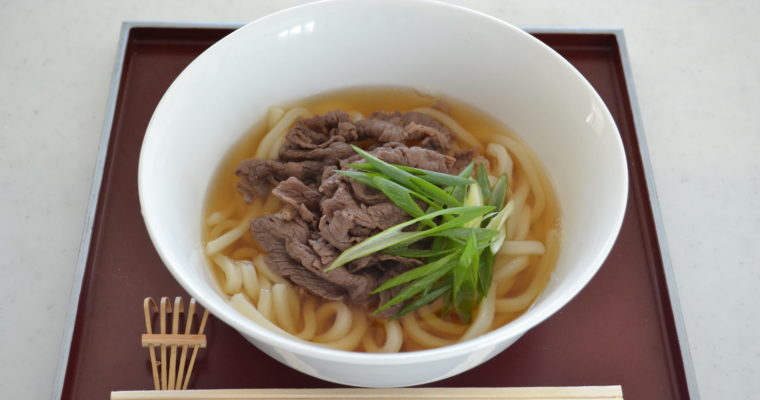HOW TO MAKE ★NIKU UDON★Beef Udon Noodle Soup 肉うどん (EP228)