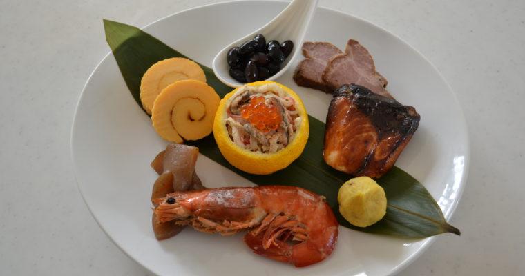 OSECHI RYORI | Traditional Japanese New Year Food おせち料理 (EP254)