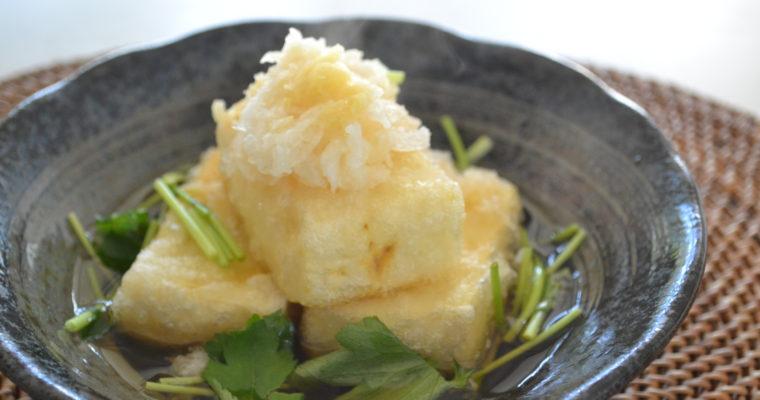 How to make AGEDASHI DOFU (TOFU)|Deep-fried Tofu serve with Savory Dashi Broth (EP272)